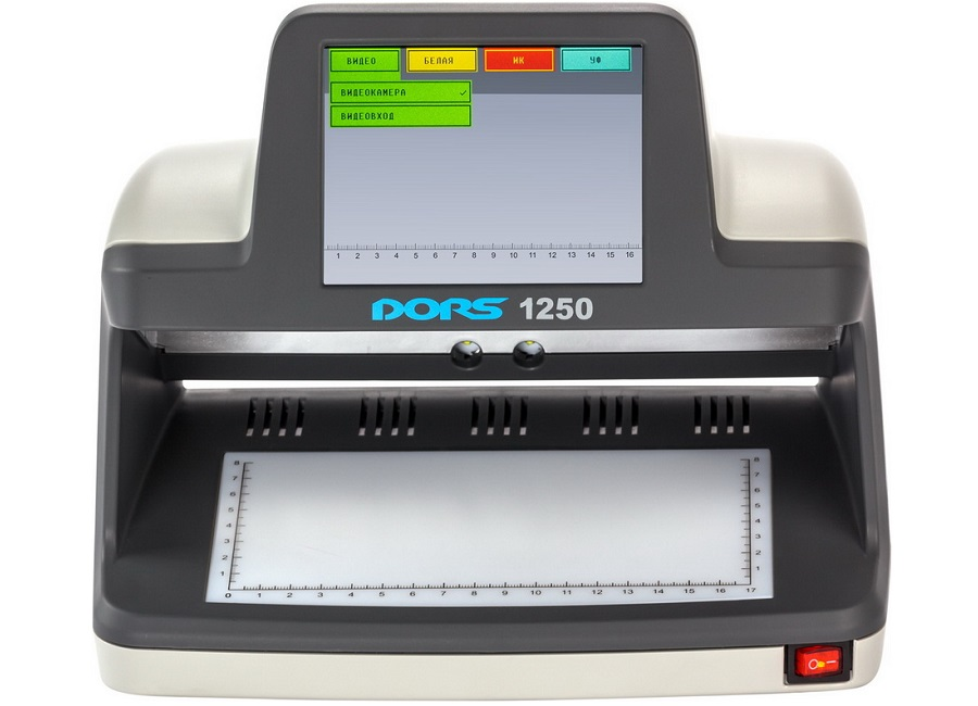 Dors 1250 M1
