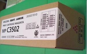 Тонер-картридж MPC3502E black тонер ricoh 406351