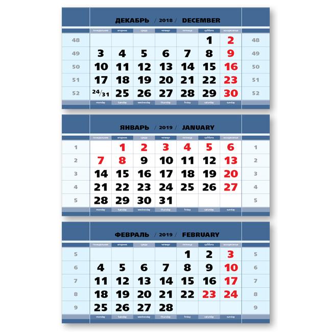 все цены на Календарные блоки Болд супер-металлик, Мини 3-сп, синий металлик, 2019 онлайн