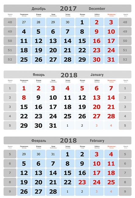 Купить Календарные блоки НВД Мини 1-сп 2018 в официальном интернет-магазине оргтехники, банковского и полиграфического оборудования. Выгодные цены на широкий ассортимент оргтехники, банковского оборудования и полиграфического оборудования. Быстрая доставка по всей стране