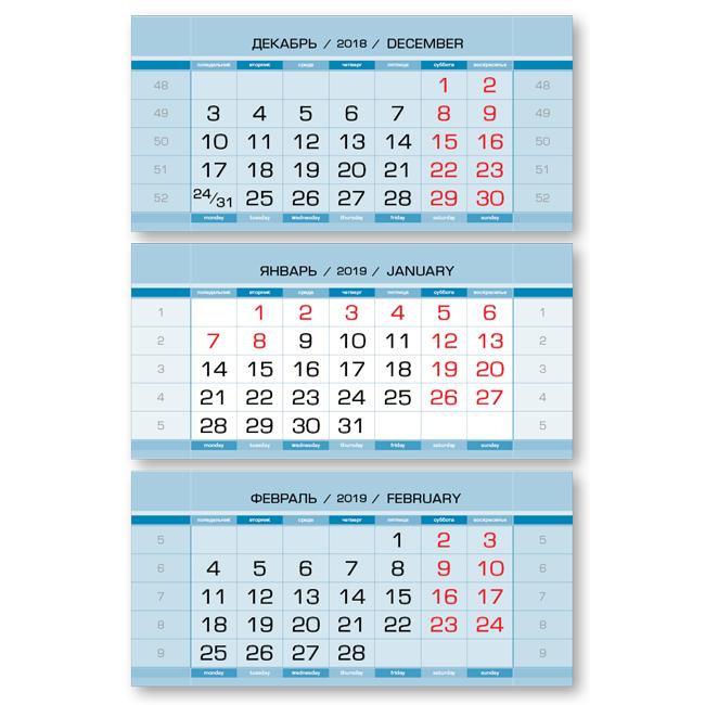 Календарные блоки Европа металлик, Миди 3-сп, голубой, 2019 календарные блоки европа металлик мини 1 сп серебристо голубой 2019