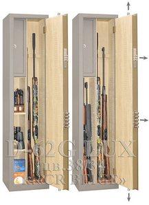 все цены на Gunsafe D-62G Lux онлайн