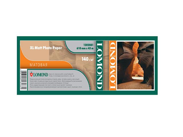 Бумага XL Matt Paper матовая с роллом 50.8 мм, 140 г/м2, 0.610x30 м фотобумага lomond xl matt self аdhesive photo paper самоклеящаяся с роллом 50 8 мм 90 г м2 0 610x20 м