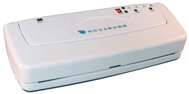 Ручная вакуум-упаковочная машина HL DZ-280/A