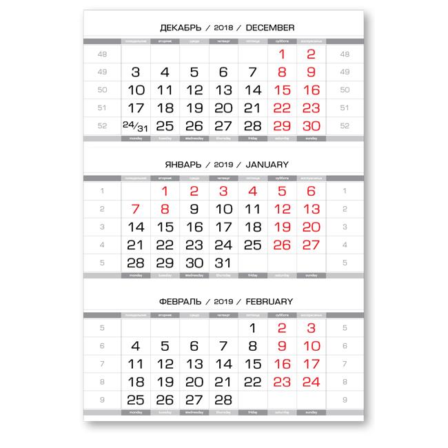 Календарные блоки Европа металлик, Миди 1-сп, серебристо-белый, 2019 календарные блоки европа металлик мини 1 сп серебристо голубой 2019