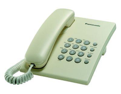 Проводной телефон_Panasonic KX-TS2350RUJ Компания ForOffice 477.000