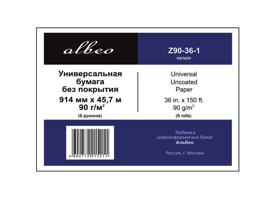 0.914х45.7 без покрытия (Z90-36-6) 100% warranty lcd display touch screen digitzer assembly for lenovo vibe shot max z90 z90a40 z90 3 z90 7 replacement