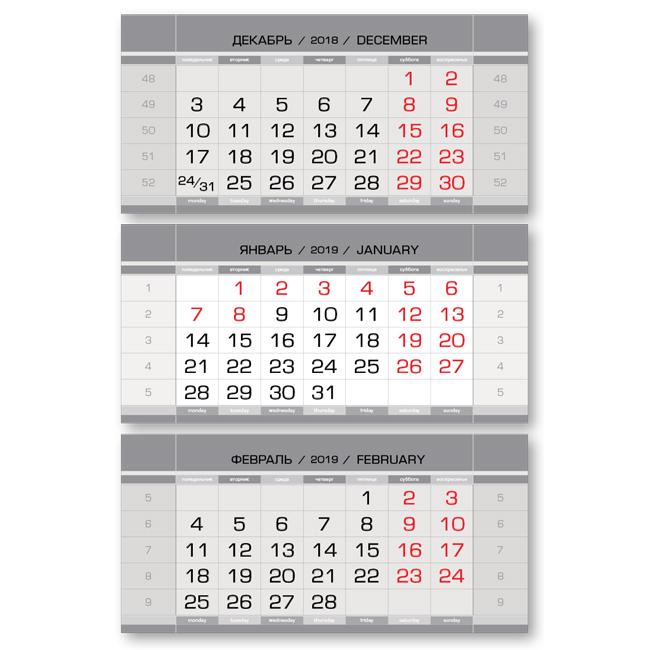все цены на Календарные блоки Европа супер-металлик, Мини 3-сп, серебряный, 2019 онлайн