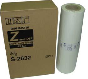 Мастер-пленка A3 RISO Kagaku RZ9 HD (S-2632 / S-5467)