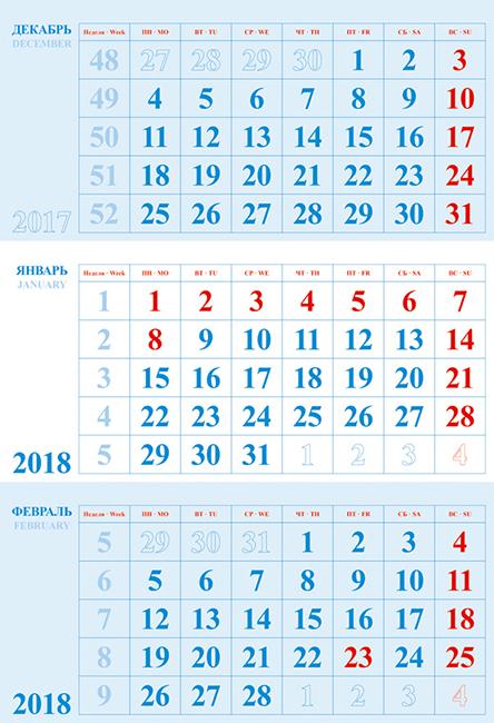 Календарные блоки КОС Мини 3-сп 2018