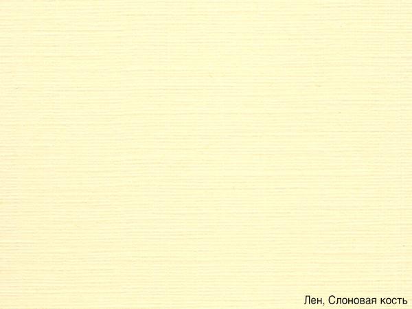 Купить Дизайнерские конверты Zeta слоновая кость лен DL в официальном интернет-магазине оргтехники, банковского и полиграфического оборудования. Выгодные цены на широкий ассортимент оргтехники, банковского оборудования и полиграфического оборудования. Быстрая доставка по всей стране