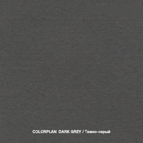 Купить Дизайнерская бумага Colorplan Dark Grey 135 в официальном интернет-магазине оргтехники, банковского и полиграфического оборудования. Выгодные цены на широкий ассортимент оргтехники, банковского оборудования и полиграфического оборудования. Быстрая доставка по всей стране