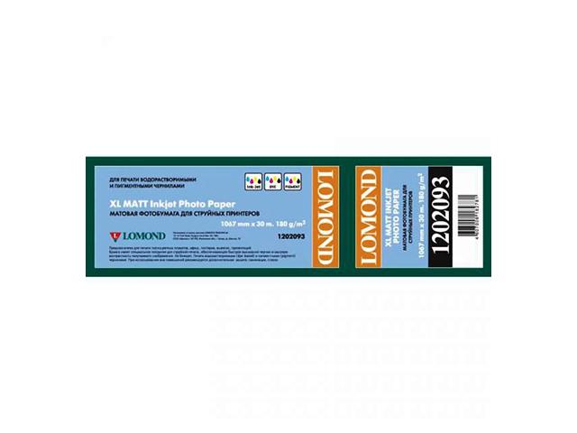 Бумага Lomond XL Matt Paper матовая с роллом 50.8 мм, 180 г/м2, 1.067x30 м (Бумага Lomond XL Matt Paper матовая с роллом 50.8 мм, 180 г/м2, 1.067x30 м)