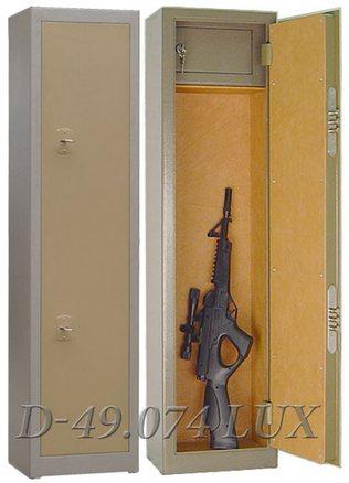 Gunsafe D 49.074 Lux
