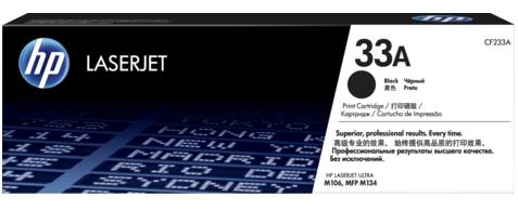 Тонер-картридж HP 33A LaserJet (CF233A) 95% new original laserjet formatter board for hp pro200 m251 m251dn 251nw cf153 60001 cf152 60001 printer part on sale