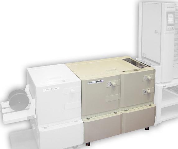 Купить Буклетмейкер Horizon SPF-P9 в официальном интернет-магазине оргтехники, банковского и полиграфического оборудования. Выгодные цены на широкий ассортимент оргтехники, банковского оборудования и полиграфического оборудования. Быстрая доставка по всей стране
