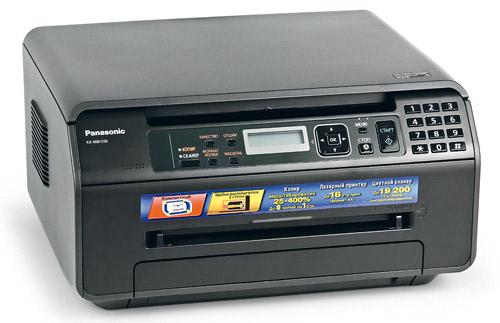Многофункциональное устройство (МФУ)_KX-MB1520RU-B