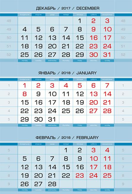Календарные блоки ЕОД Мини 3-сп 2018