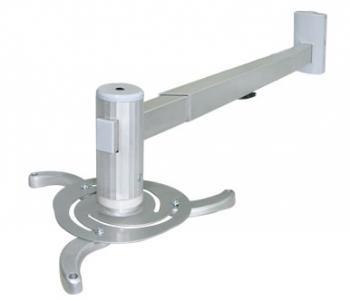 Крепление для проектора Classic Solution CS-PRB-5/125W