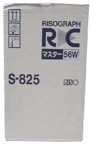 Мастер-пленка A3 RISO Kagaku RA/RC (S-825)