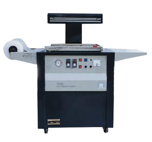 Купить Скин упаковочная машина HL TB-540 в официальном интернет-магазине оргтехники, банковского и полиграфического оборудования. Выгодные цены на широкий ассортимент оргтехники, банковского оборудования и полиграфического оборудования. Быстрая доставка по всей стране