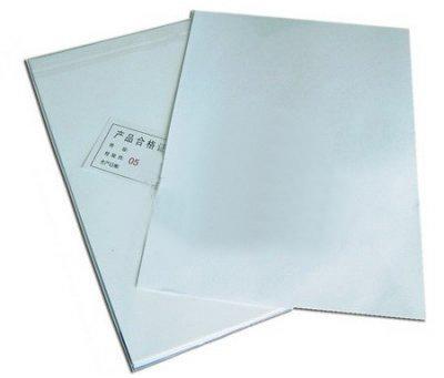 Сублимационная бумага Z88 A4 Компания ForOffice 410.000