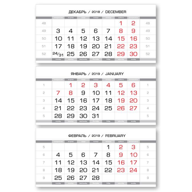 Календарные блоки Европа металлик, Миди 3-сп, серебристо-белый, 2019 календарные блоки европа металлик мини 1 сп серебристо голубой 2019