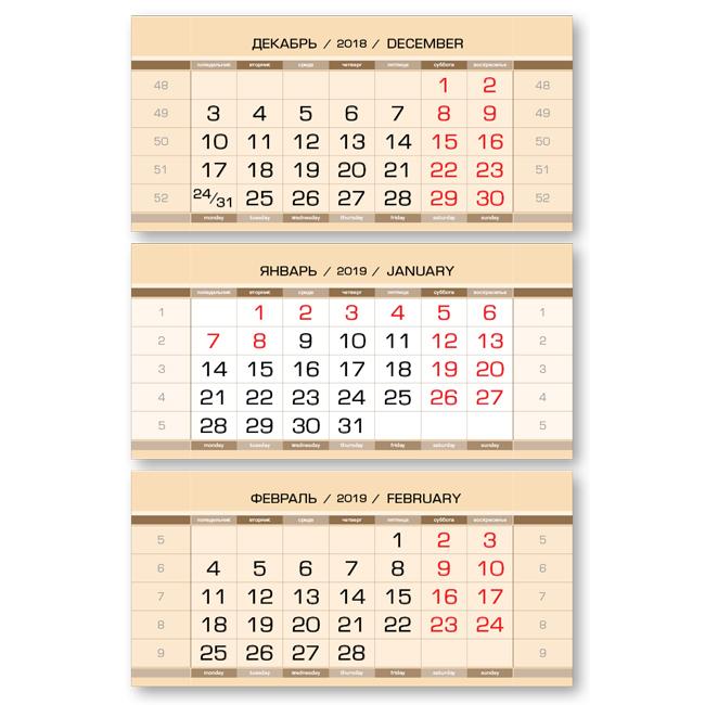 Календарные блоки Европа металлик, Миди 3-сп, бежевый, 2019 календарные блоки европа металлик мини 1 сп серебристо голубой 2019