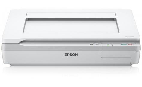 WorkForce DS-50000 (B11B204131)