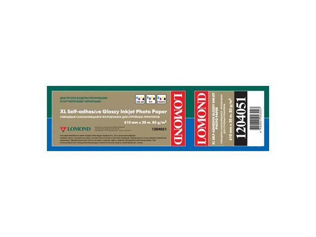 Фотобумага   XL Glossy Self-Аdhesive Photo Paper самоклеящаяся с роллом 50 мм, 85 г/м2, 0.610x20 м фотобумага lomond xl glossy photo paper