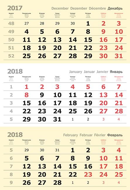 Календарные блоки Verdana 3+0 (офсет) Миди 1-сп 2018