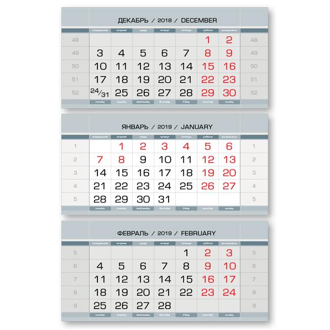 Календарные блоки Европа металлик, Миди 3-сп, серый, 2019 кпб европа серый р 2 0 сп евро