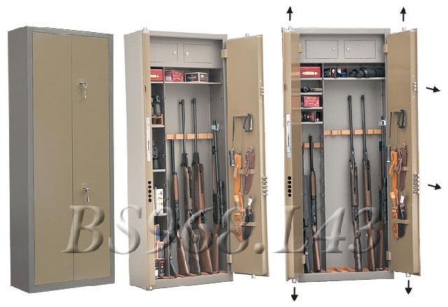 Оружейный сейф Gunsafe BS968 L43