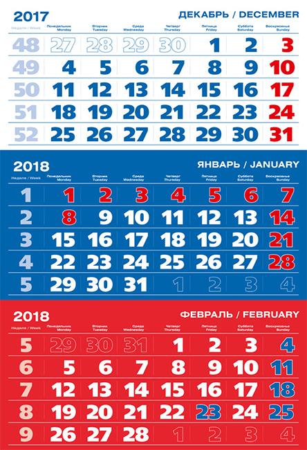 Календарные блоки Триколор Мини 1-сп 2018 бу триколор в рузаевке