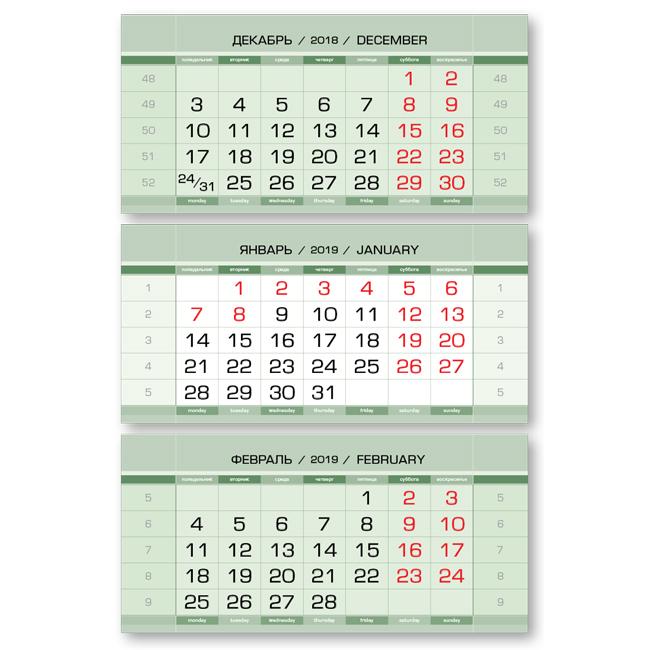 Календарные блоки Европа металлик, Миди 3-сп, зеленый, 2019 календарные блоки европа металлик мини 1 сп серебристо голубой 2019
