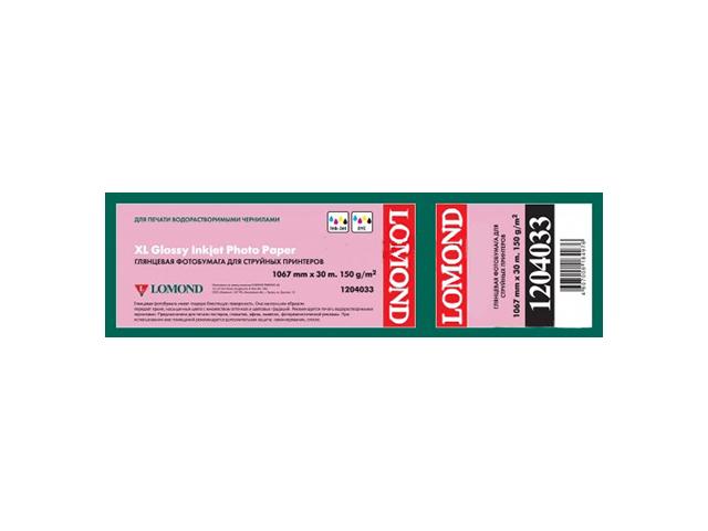 Бумага XL Glossy Paper с роллом 50.8 мм, 150 г/м2, 1.067x30 м фотобумага lomond xl matt self аdhesive photo paper самоклеящаяся с роллом 50 8 мм 90 г м2 0 610x20 м