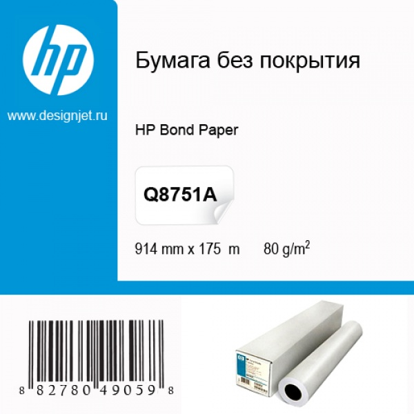 HP Universal Bond Paper Q8751A new paper delivery tray assembly output paper tray rm1 6903 000 for hp laserjet hp 1102 1106 p1102 p1102w p1102s printer