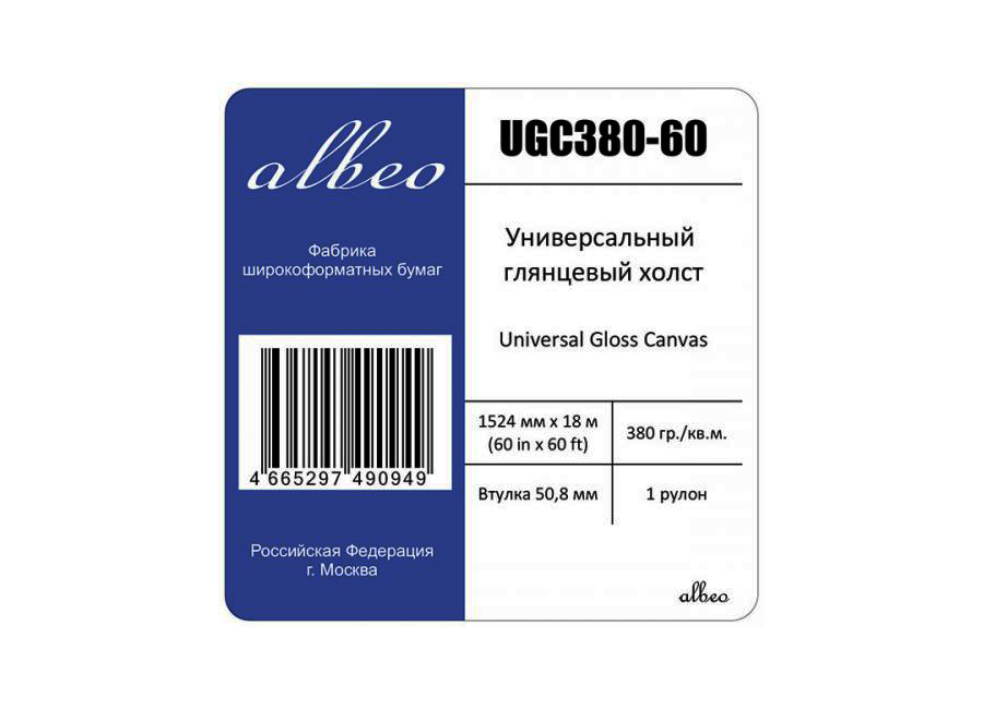 Universal Gloss Canvas 60 1.524x18 (380 г/м2) (UGC380-60)