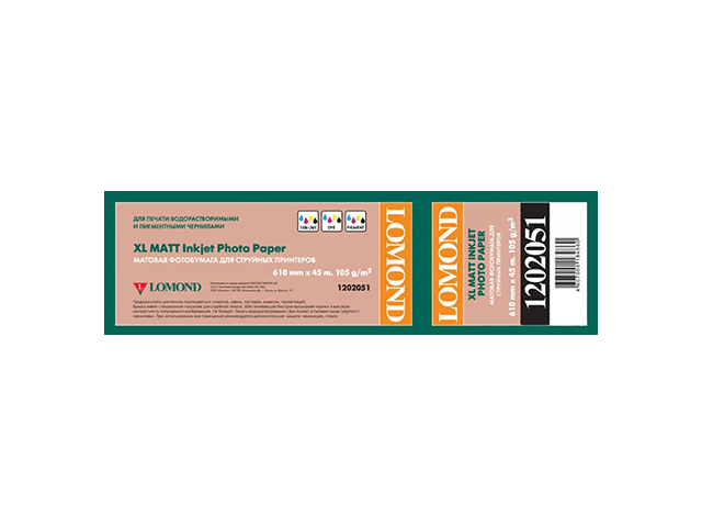 Бумага Lomond XL Matt Paper матовая с роллом 50.8 мм, 105 г/м2, 0.610x45 м