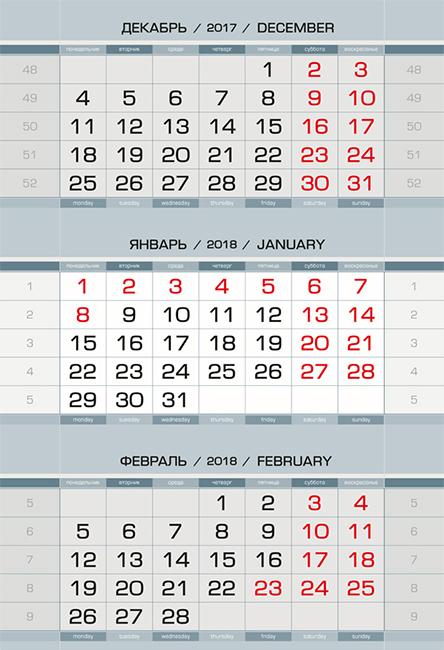 Календарные блоки ЕОД Мини 1-сп 2018