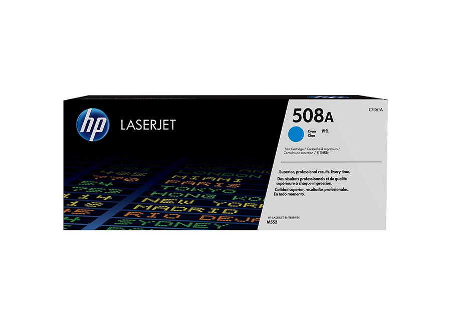 все цены на Тонер-картридж HP 508A голубой (CF361A) онлайн