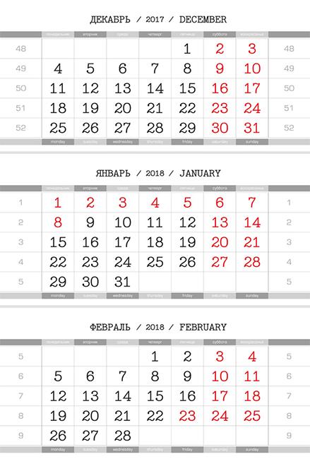 Календарные блоки Литера L6 - Jatran Мини 1-сп 2018