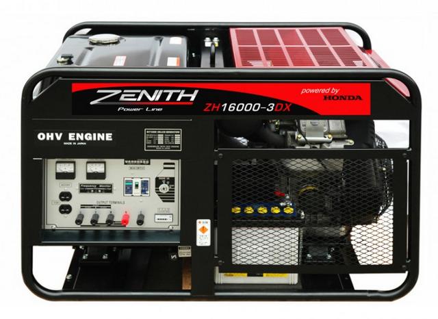 цены ZH16000-3DXE