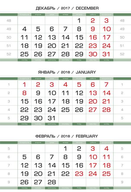 Купить Календарные блоки ЕМД Арктик Мини 3-сп 2018 в официальном интернет-магазине оргтехники, банковского и полиграфического оборудования. Выгодные цены на широкий ассортимент оргтехники, банковского оборудования и полиграфического оборудования. Быстрая доставка по всей стране