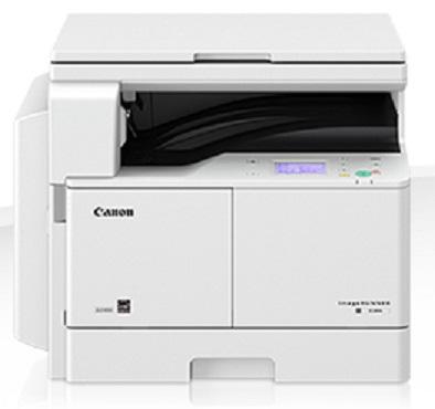 imageRUNNER 2204 (0915C001) canon imagerunner 2204 0915c001
