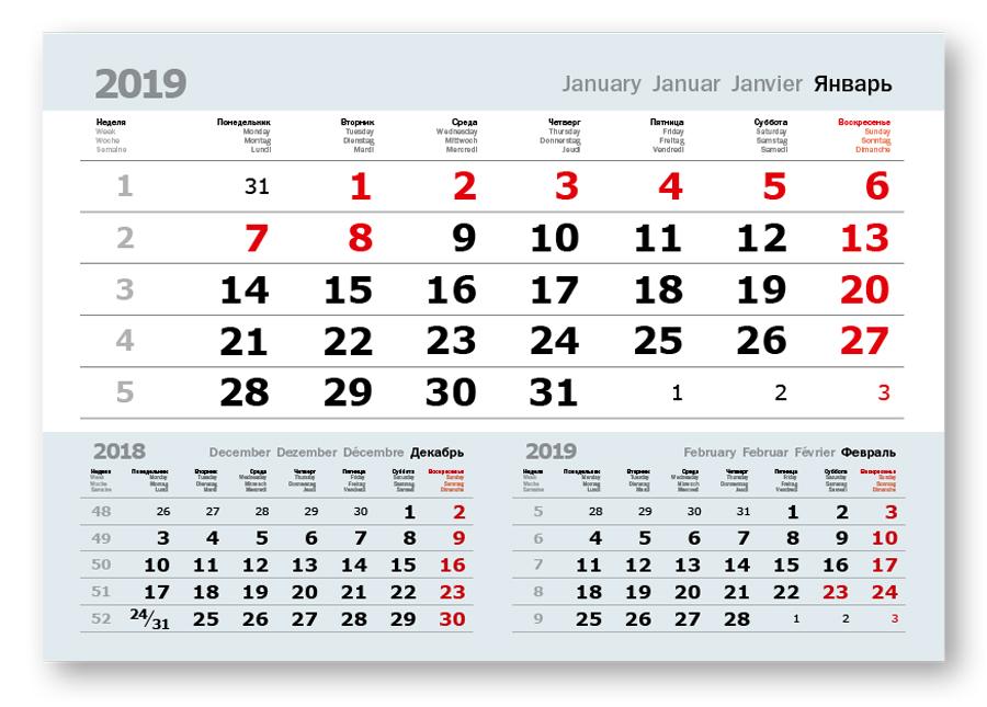 Купить со скидкой Календарные блоки Три в одном (офсет), Домики 1-сп, 297х207 мм, серый, 2019