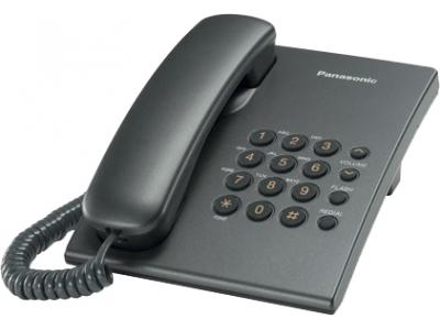 Проводной телефон_Panasonic KX-TS2350RUT Компания ForOffice 477.000