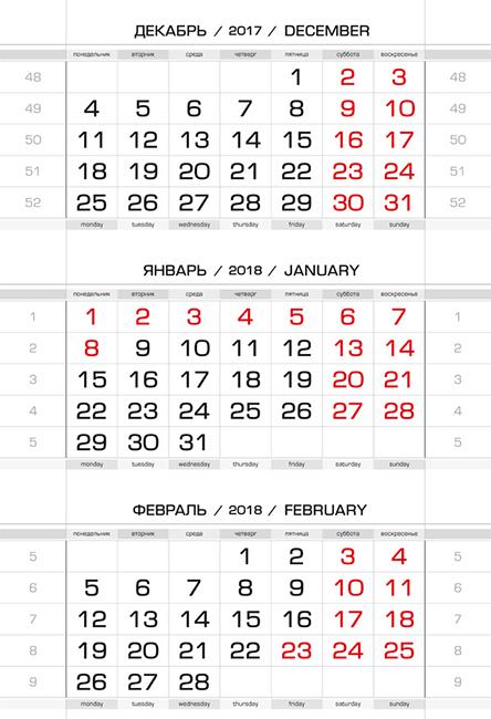 Календарные блоки ЕМД металлик Микро 1-сп 2018