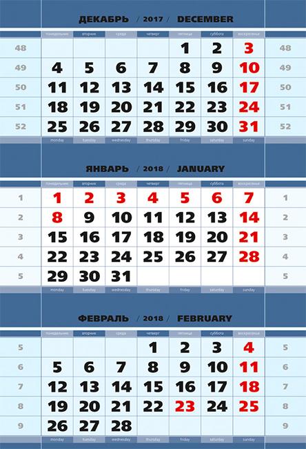 Купить Календарные блоки Болд супер-металлик Миди 1-сп 2018 в официальном интернет-магазине оргтехники, банковского и полиграфического оборудования. Выгодные цены на широкий ассортимент оргтехники, банковского оборудования и полиграфического оборудования. Быстрая доставка по всей стране