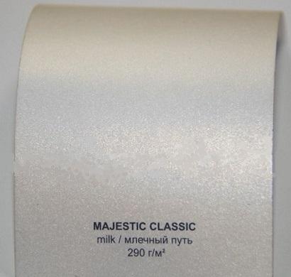 Купить Дизайнерская бумага MAJESTIC Classic млечный путь в официальном интернет-магазине оргтехники, банковского и полиграфического оборудования. Выгодные цены на широкий ассортимент оргтехники, банковского оборудования и полиграфического оборудования. Быстрая доставка по всей стране